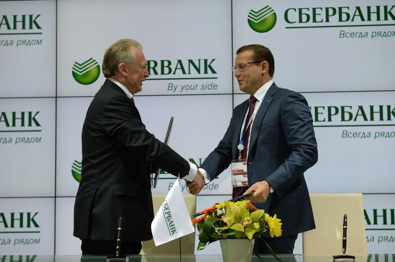 Сбербанк России подписал договор о сотрудничестве с СПбГЭУ