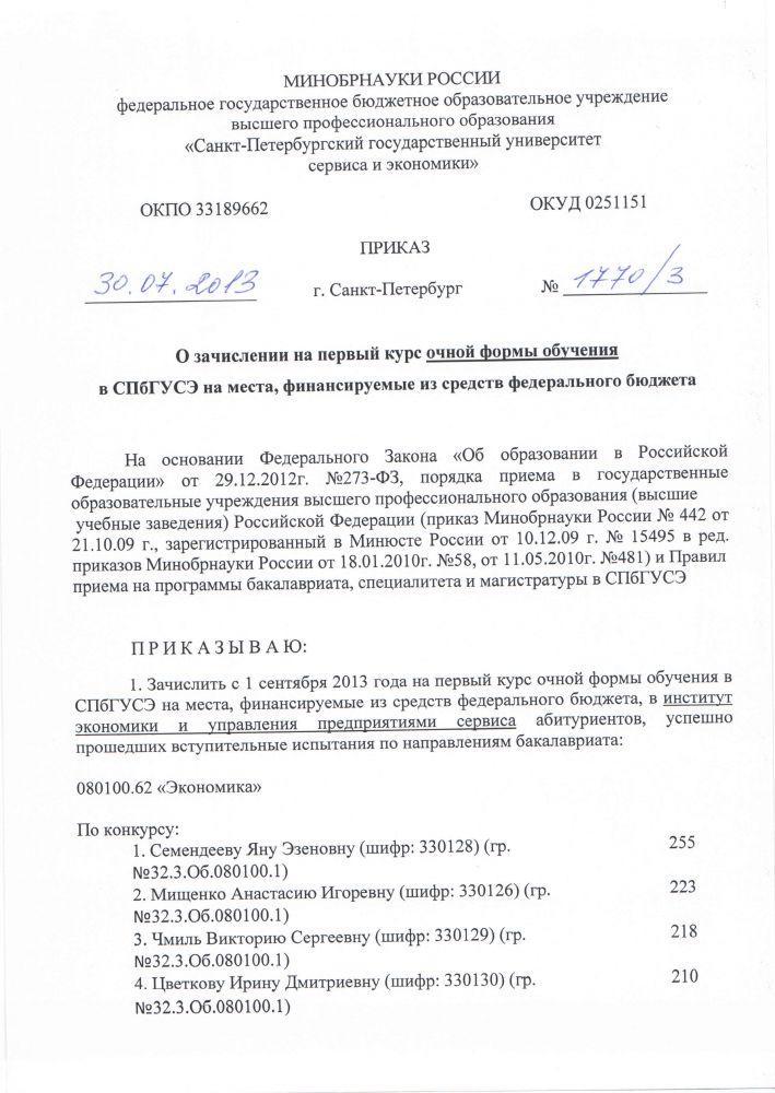 О составлении протоколов и рассмотрении дел об административных